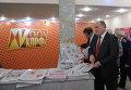 XV Съезд Коммунистической партии Российской Федерации